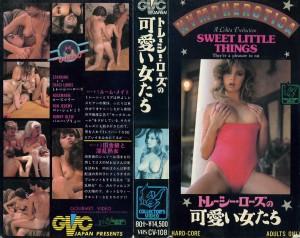 トレーシー・ローズの可愛い女たち  トレイシー・ローズの可愛い女たち  VHSネットレンタル ビデオ博物館 廃盤ビデオ専門店 株式会社Kプラス
