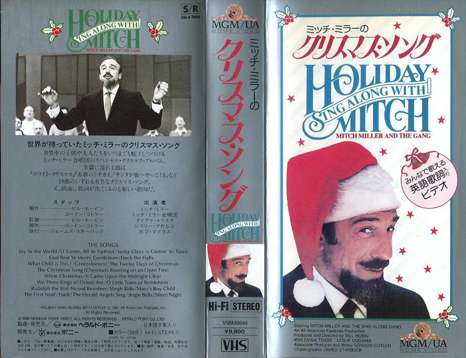 ミッチ・ミラーのクリスマス・ソング VHSネットレンタル ビデオ博物館 廃盤ビデオ専門店 株式会社Kプラス