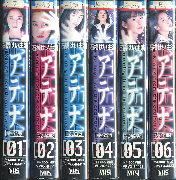 ATHENA アテナ VHSネットレンタル ビデオ博物館 廃盤ビデオ専門店 株式会社Kプラス VHS買取 ビデオテープ買取