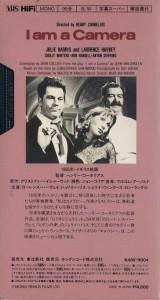 嵐の中の青春 VHSネットレンタル ビデオ博物館 廃盤ビデオ専門店 株式会社kプラス VHS買取 ビデオテープ買取