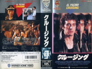 クルージング VHSネットレンタル ビデオ博物館 廃盤ビデオ専門店 株式会社kプラス VHS買取 ビデオテープ買取