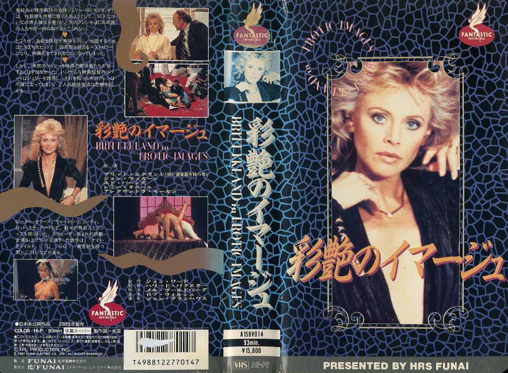 彩艶のイマージュ VHSネットレンタル ビデオ博物館 廃盤ビデオ専門店 株式会社kプラス
