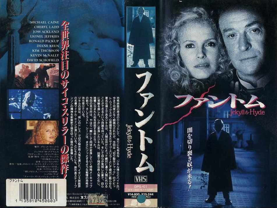 ファントム VHSネットレンタル ビデオ博物館 廃盤ビデオ専門店 株式会社kプラス