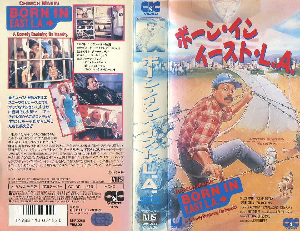 ボーン・イン・イースト・L.A. VHSネットレンタル ビデオ博物館 廃盤ビデオ専門店 株式会社kプラス