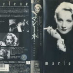 MARLENE/マレーネ