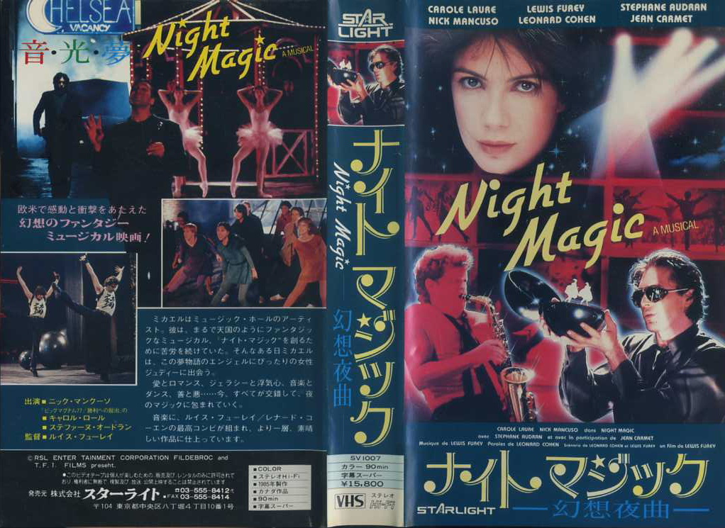 ナイト・マジック/幻想夜曲