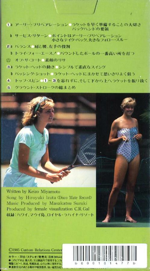 リサ・ボンダー ミラクル・テニス part2 バックハンドストローク