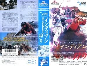 インディアン狩り VHSネットレンタル ビデオ博物館 廃盤ビデオ専門店 株式会社Kプラス