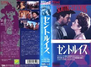 セントルイス VHSネットレンタル ビデオ博物館 廃盤ビデオ専門店 株式会社Kプラス