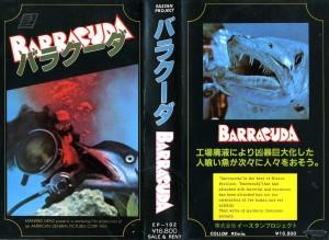 バラクーダ 呪われた毒々魚 人類滅亡の危機 VHSネットレンタル ビデオ博物館 廃盤ビデオ専門店 株式会社Kプラス