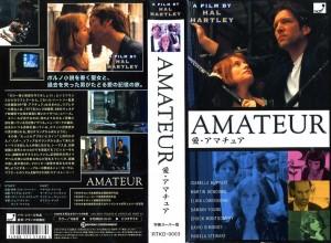 愛・アマチュア VHSネットレンタル ビデオ博物館 廃盤ビデオ専門店 株式会社Kプラス