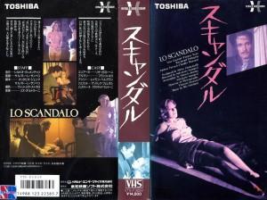 スキャンダル フランコ・ネロ VHSネットレンタル ビデオ博物館 廃盤ビデオ専門店 株式会社Kプラス