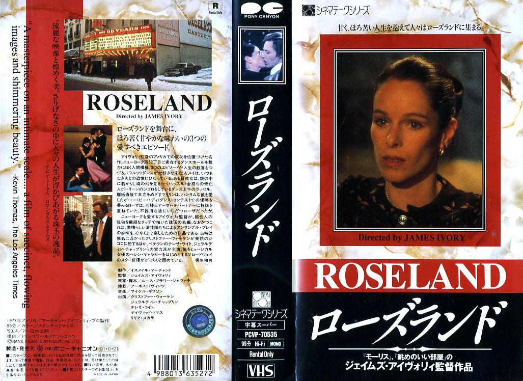 ローズランド VHSネットレンタル ビデオ博物館 廃盤ビデオ専門店 株式会社Kプラス