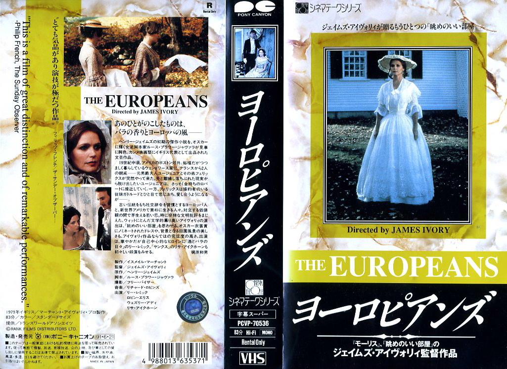 ヨーロピアンズ VHSネットレンタル ビデオ博物館 廃盤ビデオ専門店 株式会社Kプラス
