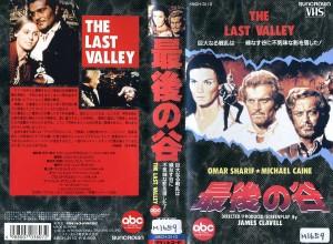 最後の谷 VHSネットレンタル ビデオ博物館 廃盤ビデオ専門店 株式会社Kプラス