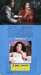 悪女かまきり VHSネットレンタル ビデオ博物館 廃盤ビデオ専門店 株式会社Kプラス