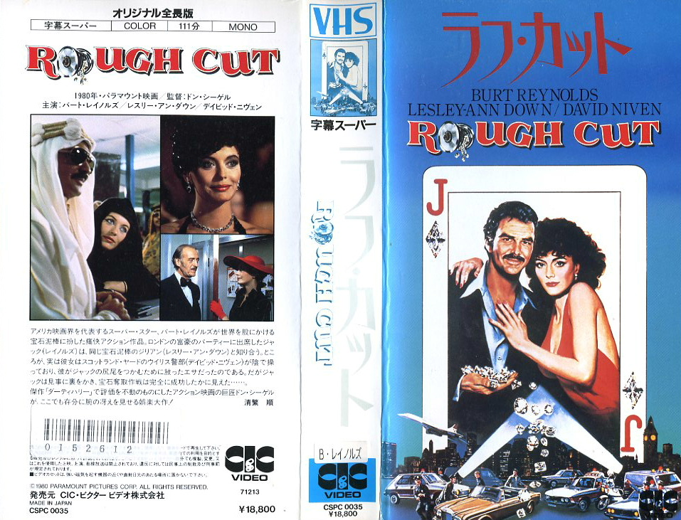 ラフ・カット VHSネットレンタル ビデオ博物館 廃盤ビデオ専門店 株式会社Kプラス