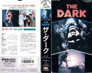 ザ・ダーク VHSネットレンタル ビデオ博物館 廃盤ビデオ専門店 株式会社Kプラス