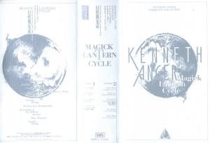 マジックランタンサイクル VHSネットレンタル ビデオ博物館 廃盤ビデオ専門店 株式会社Kプラス