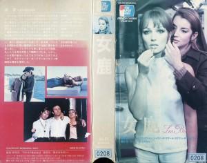 女鹿 VHSネットレンタル ビデオ博物館 廃盤ビデオ専門店 株式会社Kプラス