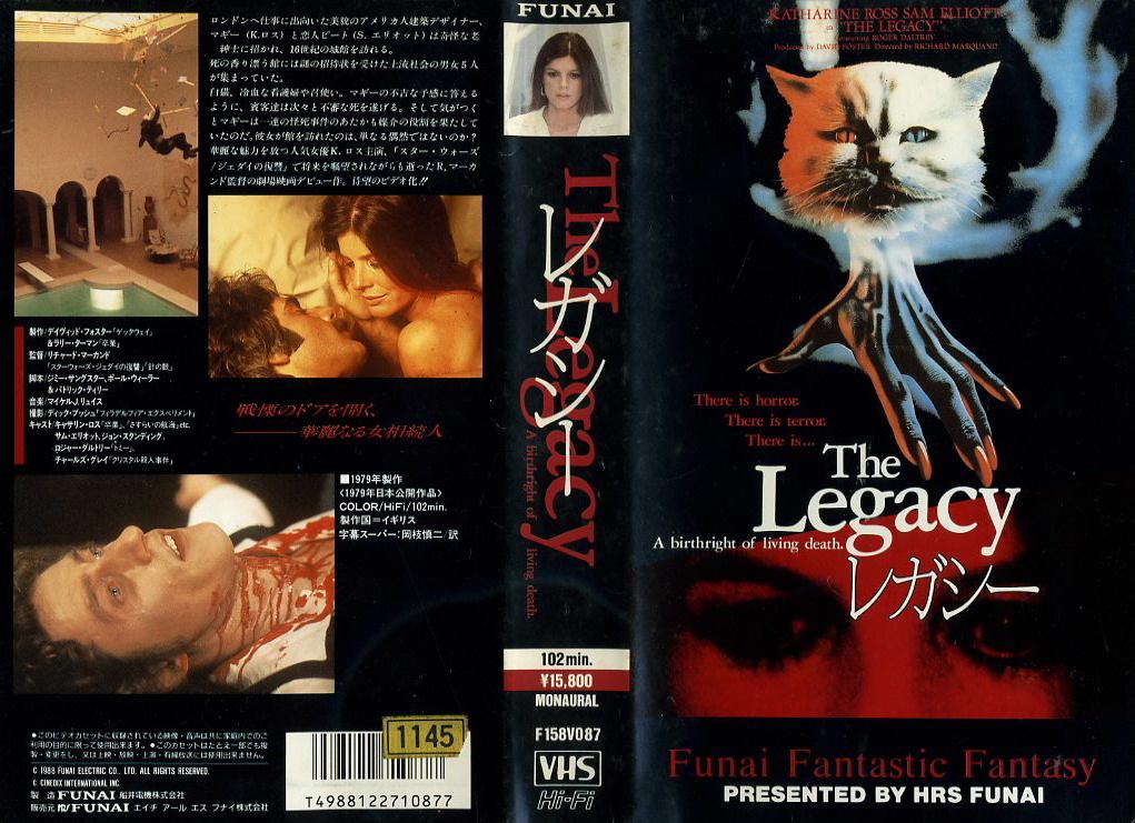レガシー VHSネットレンタル ビデオ博物館 廃盤ビデオ専門店 株式会社Kプラス
