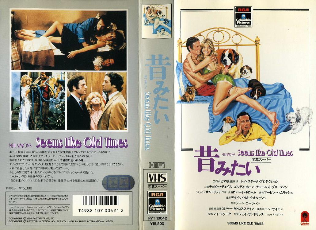 昔みたい VHSネットレンタル ビデオ博物館 廃盤ビデオ専門店 株式会社Kプラス