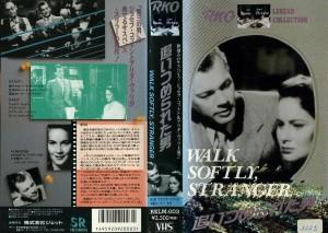 追いつめられた男 VHSネットレンタル ビデオ博物館 廃盤ビデオ専門店 株式会社Kプラス
