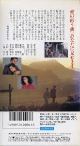 春の鐘 VHSネットレンタル ビデオ博物館 廃盤ビデオ専門店 株式会社Kプラス