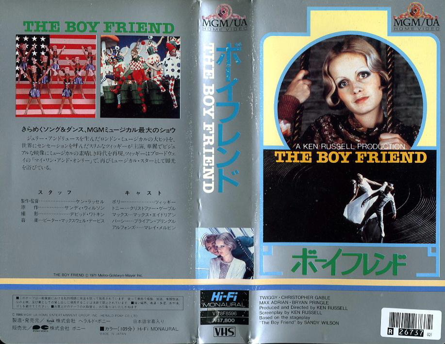 ボーイフレンド VHSネットレンタル ビデオ博物館 廃盤ビデオ専門店 株式会社Kプラス