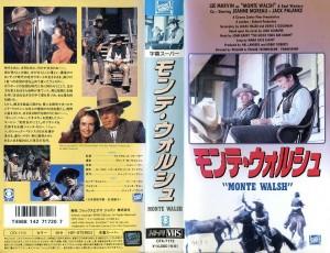 モンテ・ウォルシュ VHSネットレンタル ビデオ博物館 廃盤ビデオ専門店 株式会社Kプラス