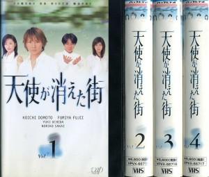 天使が消えた街 VHSネットレンタル ビデオ博物館 廃盤ビデオ専門店 株式会社Kプラス