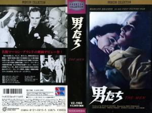 男たち VHSネットレンタル ビデオ博物館 廃盤ビデオ専門店 株式会社Kプラス