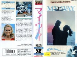 マイ・ウェイ VHSネットレンタル ビデオ博物館 廃盤ビデオ専門店 株式会社Kプラス