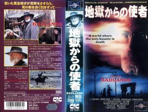 地獄からの使者 VHSネットレンタル ビデオ博物館 廃盤ビデオ専門店 株式会社Kプラス