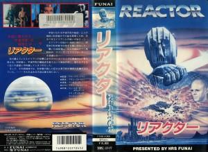 リアクター VHSネットレンタル ビデオ博物館 廃盤ビデオ専門店 株式会社Kプラス