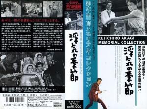 浮気の季節 VHSネットレンタル ビデオ博物館 廃盤ビデオ専門店 株式会社Kプラス