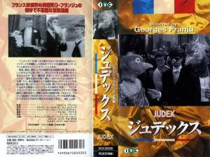 ジュデックス VHSネットレンタル ビデオ博物館 廃盤ビデオ専門店 株式会社Kプラス