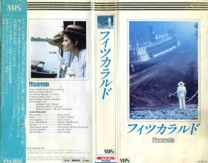 フィツカラルド VHSネットレンタル ビデオ博物館 廃盤ビデオ専門店 株式会社Kプラス