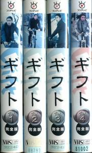 ギフト テレビドラマ VHS全4巻セット VHSネットレンタル ビデオ博物館 廃盤ビデオ専門店 株式会社Kプラス
