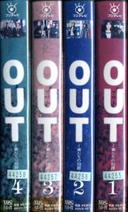OUT 妻たちの犯罪 VHSネットレンタル ビデオ博物館 廃盤ビデオ専門店 株式会社Kプラス