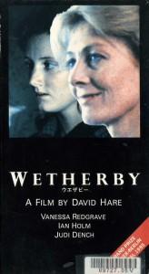 ウェザビー VHSネットレンタル ビデオ博物館 廃盤ビデオ専門店 株式会社K