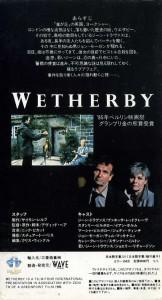 ウェザビー VHSネットレンタル ビデオ博物館 廃盤ビデオ専門店 株式会社Kプラス
