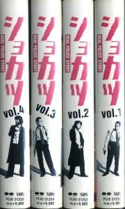 ショカツ VHSネットレンタル ビデオ博物館 廃盤ビデオ専門店 株式会社Kプラス