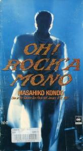 近藤真彦 OH!ROCK'A MONO ライヴ1987 VHSネットレンタル ビデオ博物館 廃盤ビデオ専門店 株式会社Kプラス