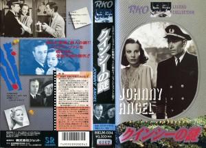 クインシーの謎 VHSネットレンタル ビデオ博物館 廃盤ビデオ専門店 株式会社Kプラス