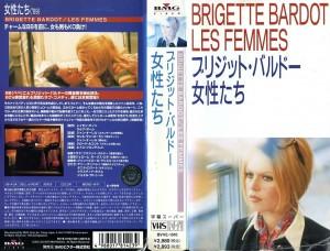 女性たち VHSネットレンタル ビデオ博物館 廃盤ビデオ専門店 株式会社Kプラス