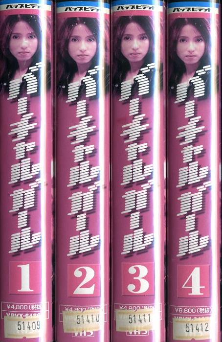 バーチャルガール TVドラマ VHS全4巻セット VHSネットレンタル ビデオ博物館 廃盤ビデオ専門店 株式会社Kプラス