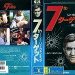 7thターゲット 第7の標的 VHSネットレンタル ビデオ博物館 廃盤ビデオ専門店 株式会社Kプラス