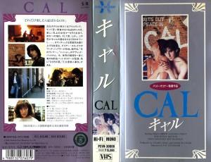 キャル VHSネットレンタル ビデオ博物館 廃盤ビデオ専門店 株式会社Kプラス