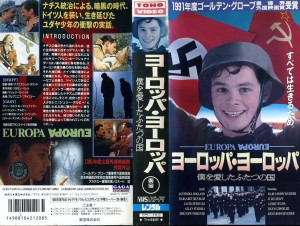 僕を愛したふたつの国 ヨーロッパヨーロッパ VHSネットレンタル ビデオ博物館 廃盤ビデオ専門店 株式会社Kプラス